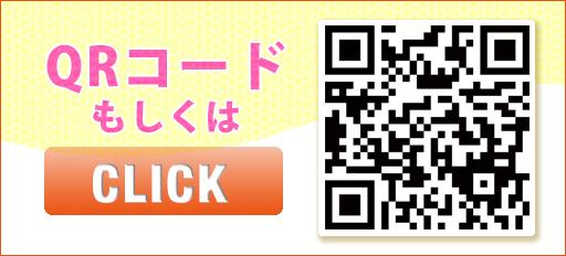 ブログQRコード